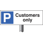 Parking customers only verge sign 450x150mm (post 800mm)