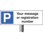 Verge sign - Parking your message here
