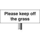 Please keep off the grass verge sign 450x150mm (post 800mm)