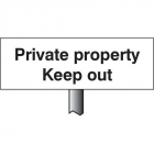 Verge sign - Private property Keep out 450x150mm (post 800mm)