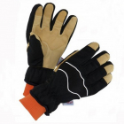 Leather Palm/Black Fabric Back Cold Store Glove